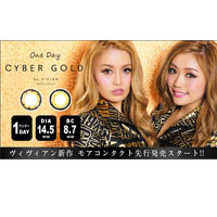 Vivian ワンデーサイバーゴールド One Day CYBER GOLD -by VIVIAN TOKYO collection-Kanae Kazue CyberJapanDancers渡辺シスターズ
